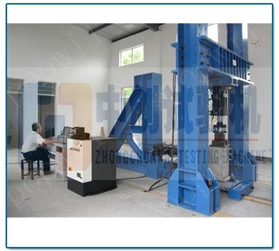 钢筋混凝土构件疲劳试验机