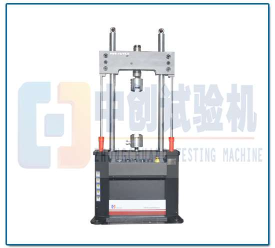 500N焊接接头拉伸疲劳试验机