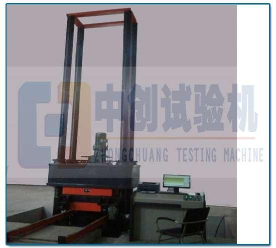 电液伺服长柱压力试验台