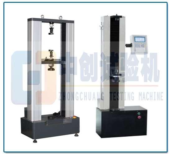 纸芯平压强度试验机