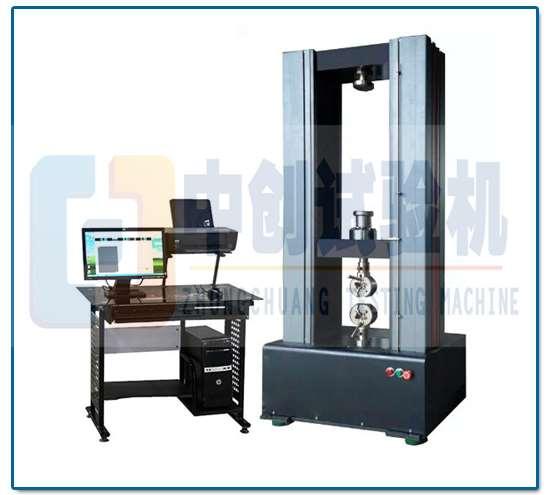 聚乙烯管材热熔件拉伸负荷试验机
