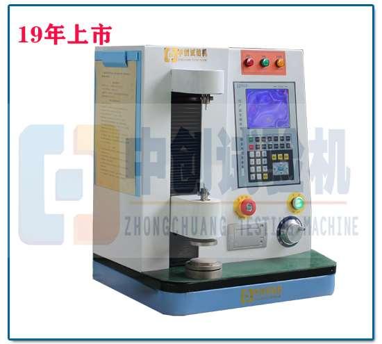 20N液晶数显式弹簧拉力试验机