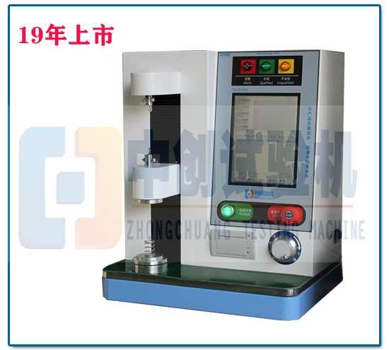 50N电子式弹簧压力试验机(触控屏)