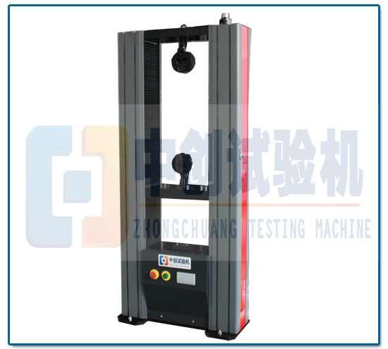 悬挂安全带拉伸抗拉强度试验机(测试机)