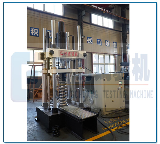 50T电液伺服弹簧疲劳试验机(试验台)