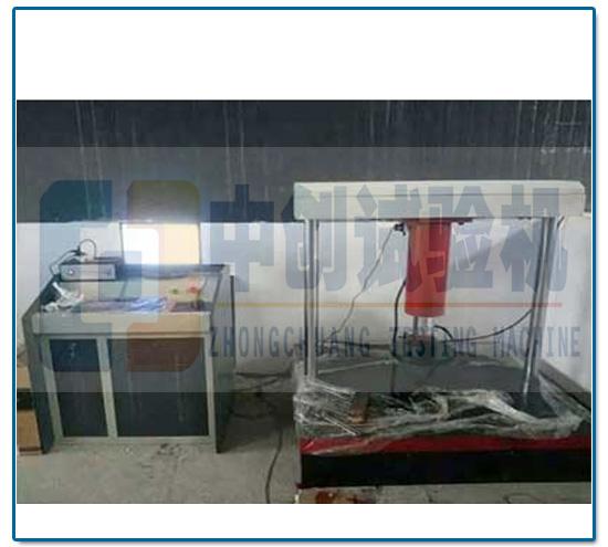 水沟盖板压力(承载力)试验机