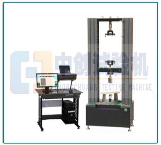 10kN胶合板拉伸强度试验机