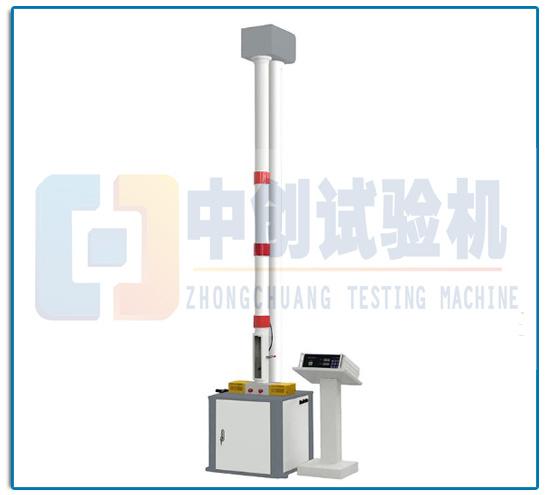 增强塑料电缆管落锤冲击试验机