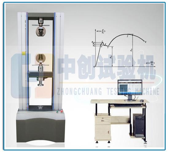 200kN曲轴材料抗拉强度试验机