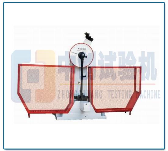 铝型材冲击试验机