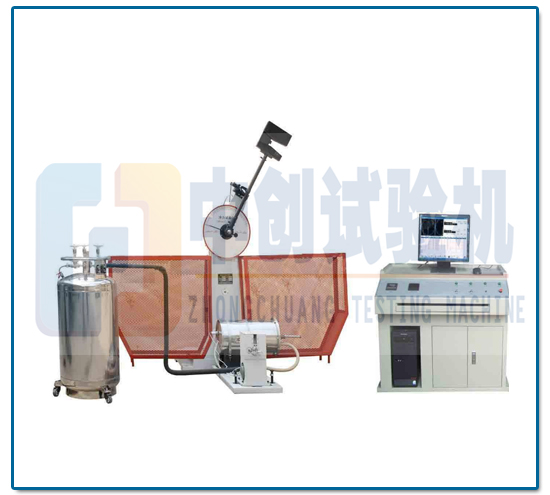 ZCJBW-150D/300D微机控制全自动超低温冲击试验机