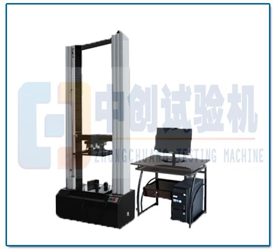 20kN塑料管材环柔度试验机