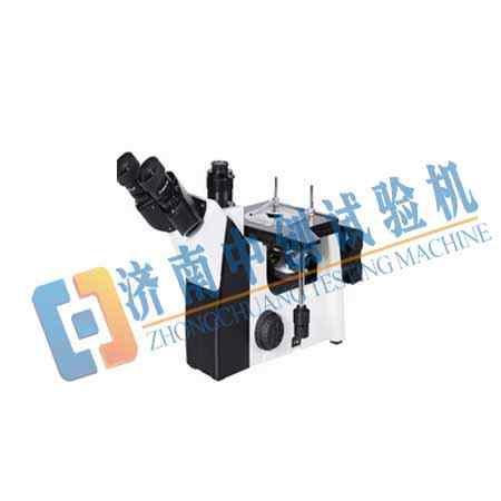 ZCM2000-W三目倒置金相显微镜