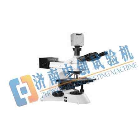 电脑型三目正置式多功能金相显微镜