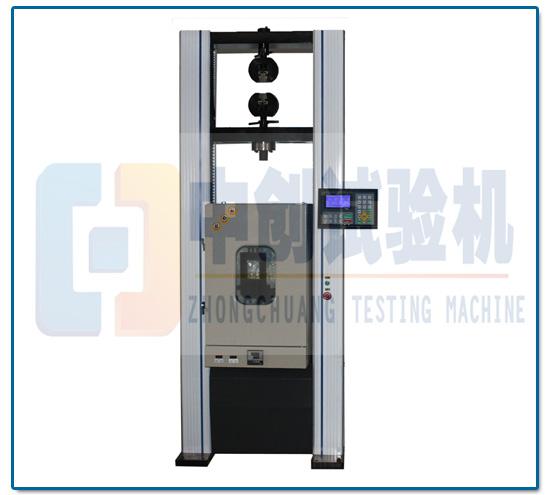 铝合金隔热型材拉伸强度试验机