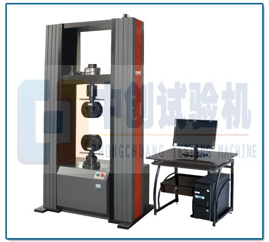 300kN合金材料屈服强度试验仪