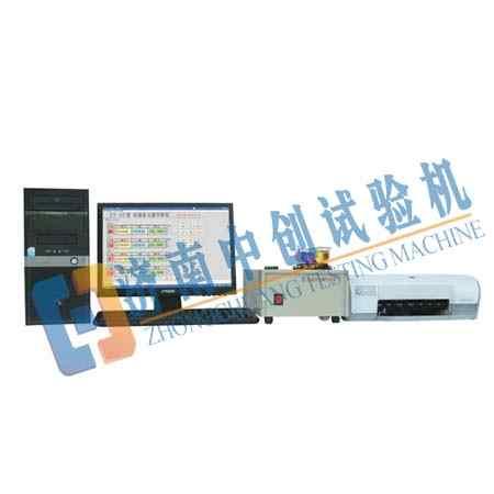 高速电脑多元素分析仪