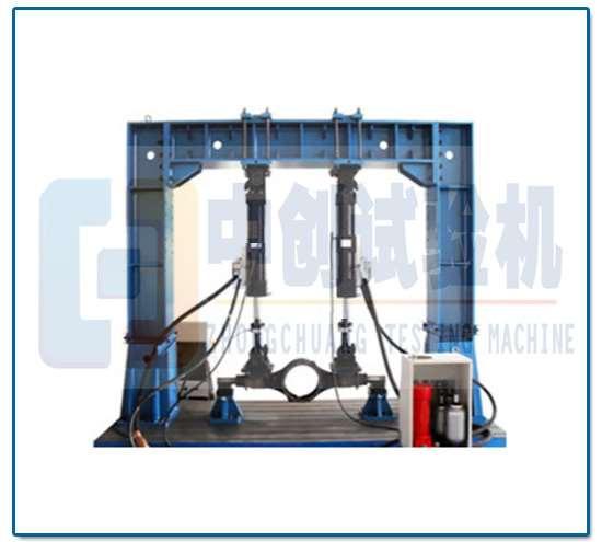 500kN电液伺服桥壳弯曲试验机