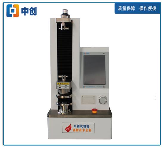 50N-5kN碟簧压缩强度试验仪