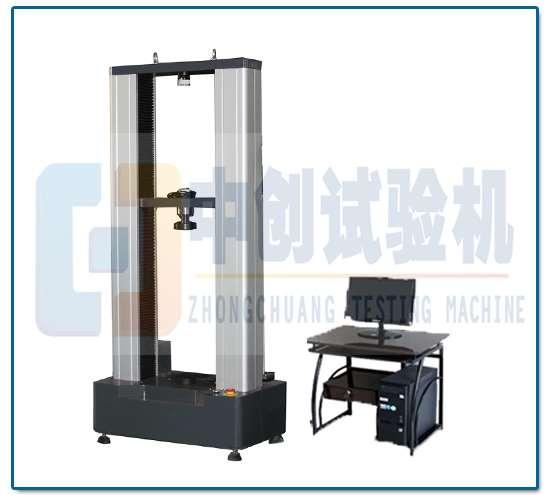 20kN铝塑管压缩强度试验机
