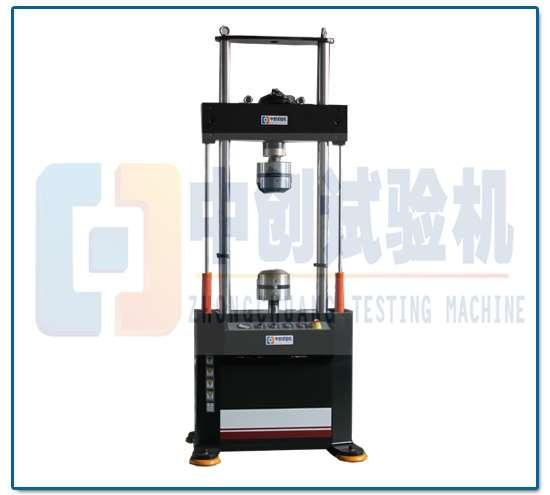 电液伺服减震器综合性能试验机