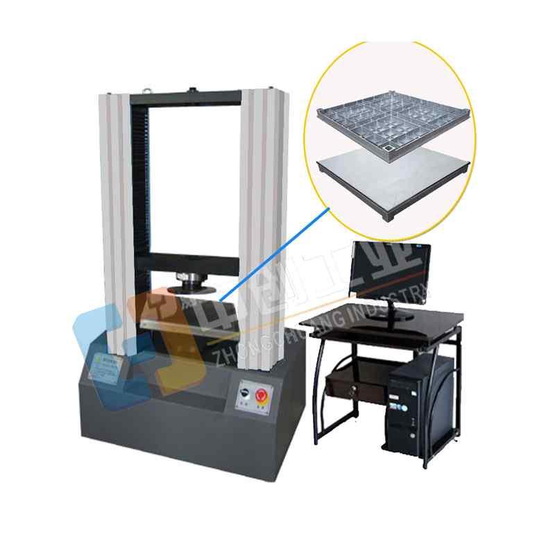 铝合金防静电地板试验机