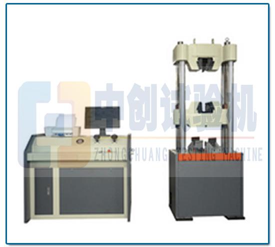 600kN电液伺服液压万能试验机