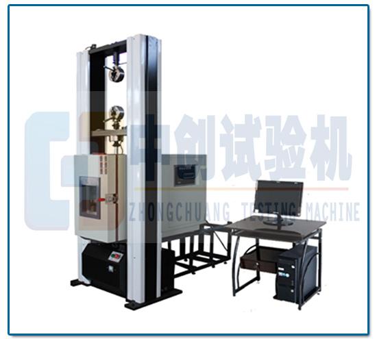 50kN胶黏剂高低温拉力试验机