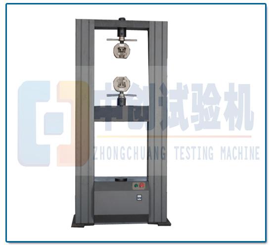 微机控制玻璃钢拉力万能试验机