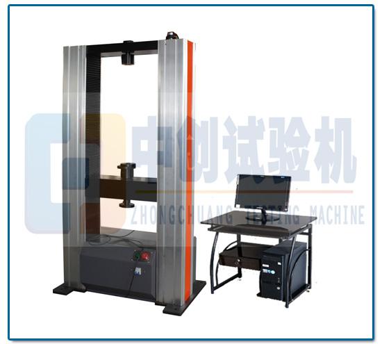 200kN铝合金拉力测试仪