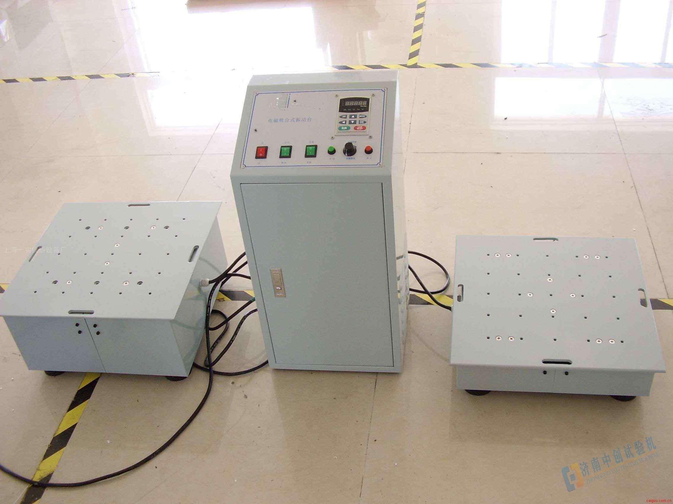 振动试验台/振动试验仪