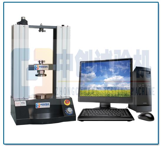 微机控制弹簧拉压试验机(小机型)