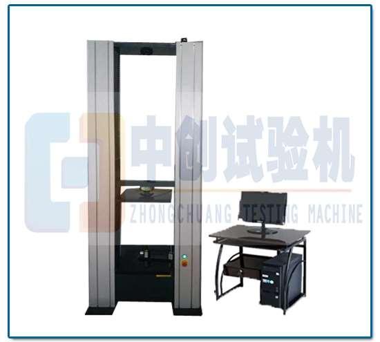 ZCW-H管材压力测试机