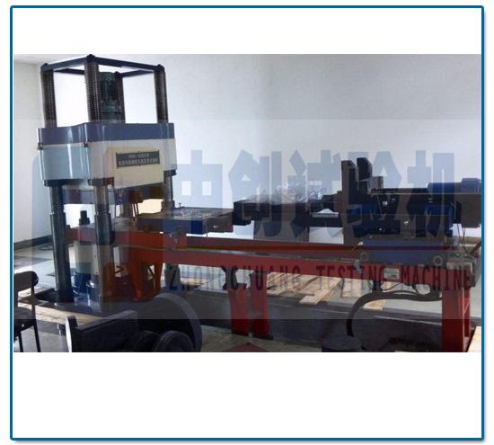 ZCYJ-W10000kN微机控制电液伺服压剪试验机