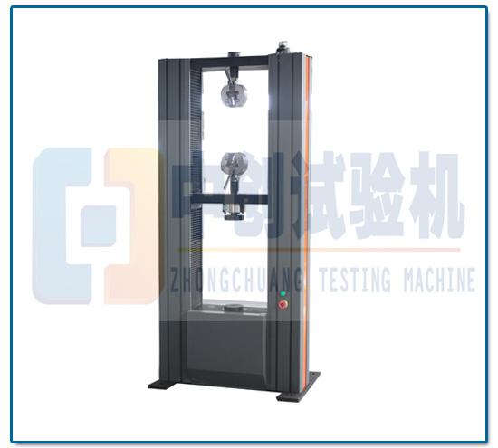 万能材料试验机(电子式)