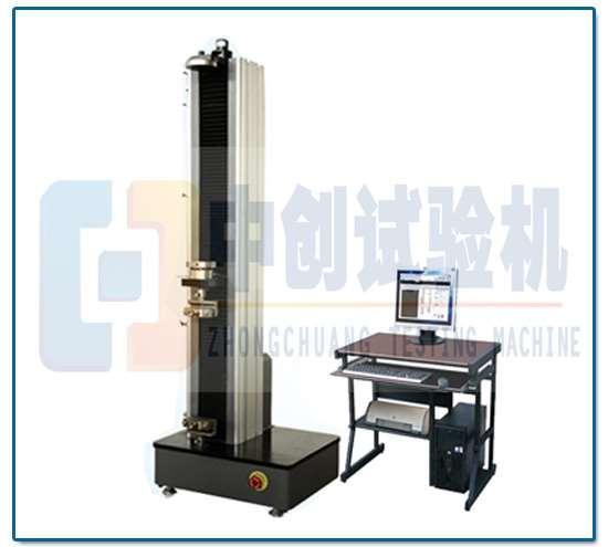 镀锌钢丝抗拉强度试验机(铜芯铝绞线)