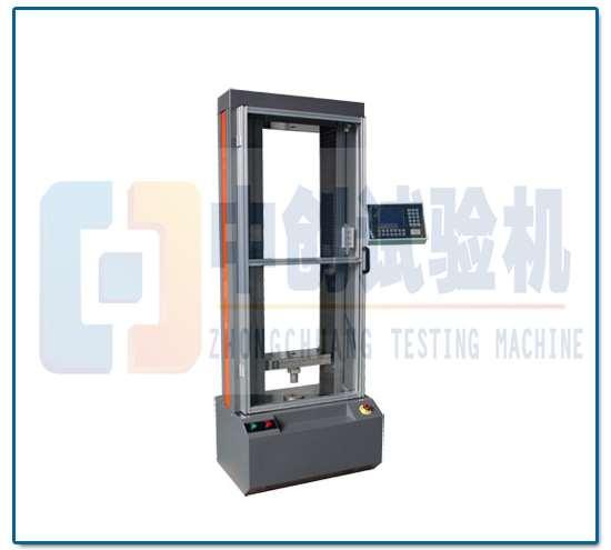 1-50kN气弹簧性能测试设备