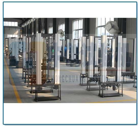 金属焊接强度试验机车间一角