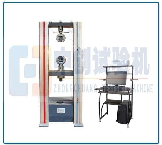 电焊条拉伸试验机