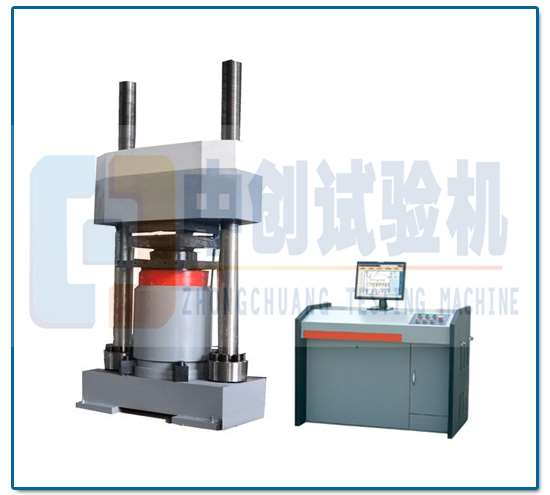 电液伺服长柱压力试验机