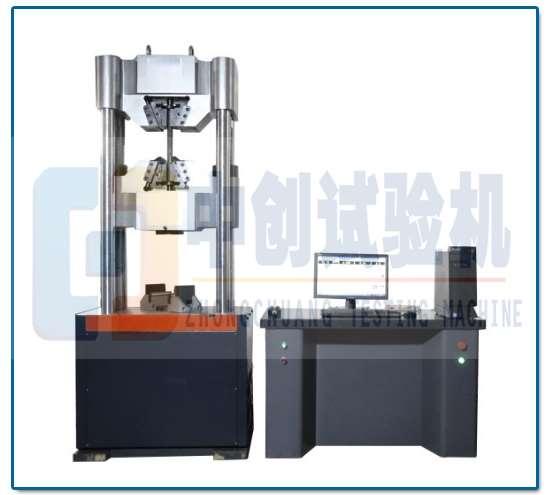 特种钢剪切试验机 液压式主体