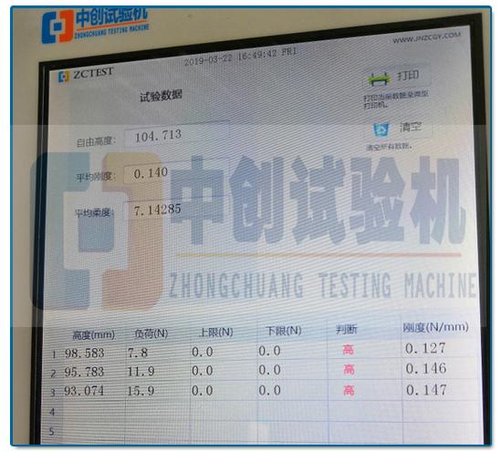 30N自动弹簧拉伸试验机力值