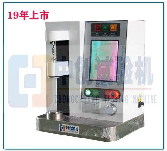 30N触控屏全自动弹簧试验机 机型