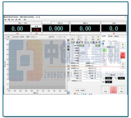 液压弹簧压力机操作软件