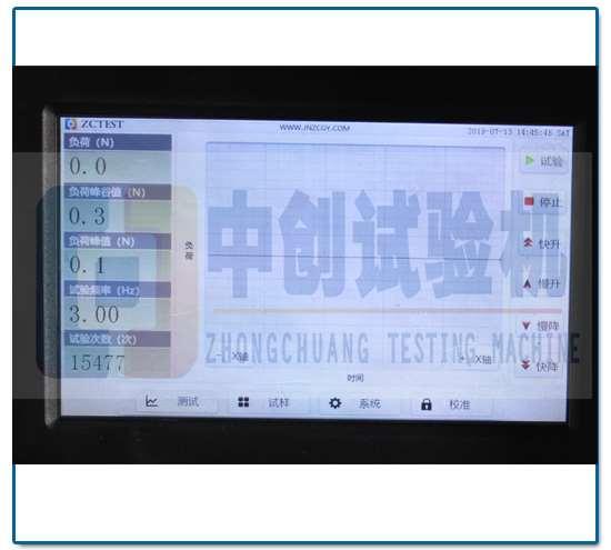 弹簧抗疲劳试验机 试验显示界面