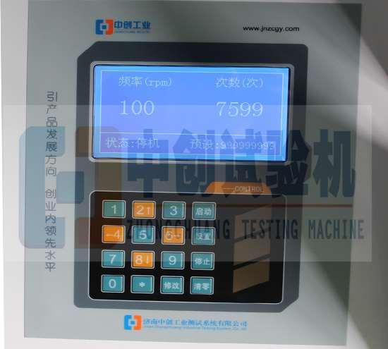 小型弹簧疲劳试验机 按键显示程序
