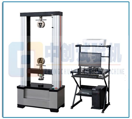 炭素石墨材料试验机