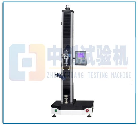 石墨电极炭素材料压缩静态弹性模量测试试验机