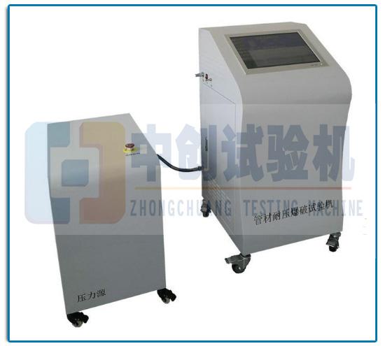 塑料电缆保护管密封性测试机