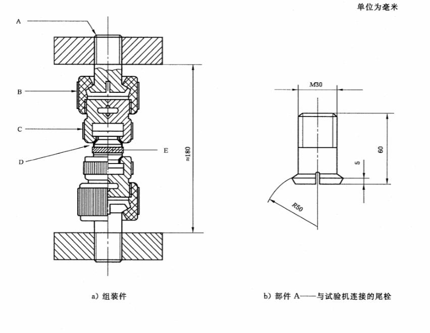 橡胶减震器金属件粘结试验机